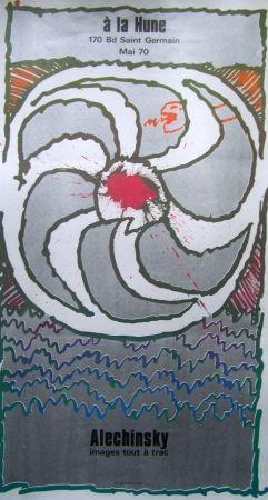 Poster Alechinsky - à la hune tout à trac