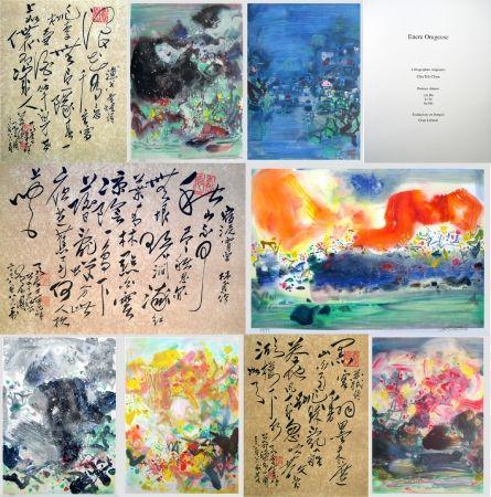 Lithograph Chu Teh Chun  - 墨之風暴 - ENCRE ORAGEUSE