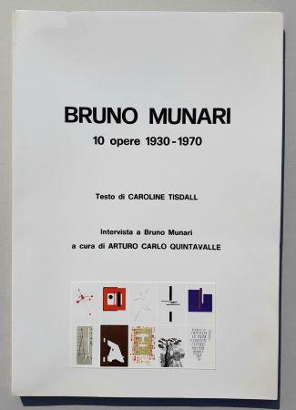 Screenprint Munari - 10 opere 1930-70