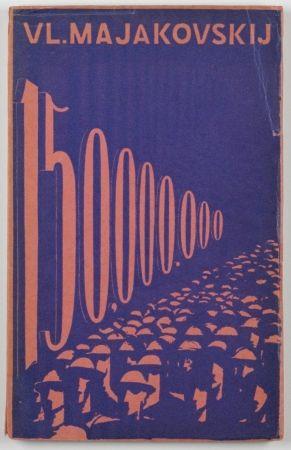 Linocut Mašek - 150.000.000