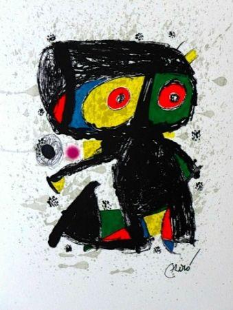 Lithograph Miró - 15 ans Poligrafa