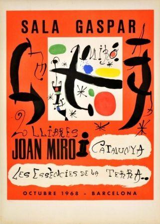 Poster Miró - 2 llibres: Joan Miró i Catalunya - Les essències de la terra
