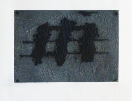 Etching Tàpies - 3 tâches et lignes noires