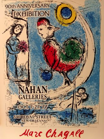 Poster Chagall (After) - 90 anniversary