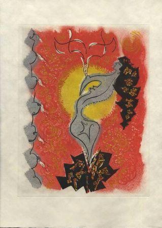 Illustrated Book Masson - A. Maurois. LES ÉROPHAGES. 16 aquatintes originales
