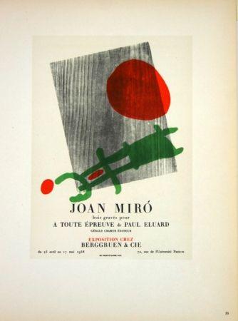 Lithograph Miró - A Toute Epreuve de Paul Eluard