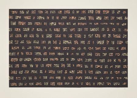Lithograph Saura - Abierta 9