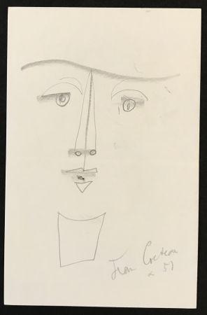 No Technical Cocteau - Abstract Face