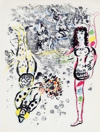 Lithograph Chagall - Acrobats At Play