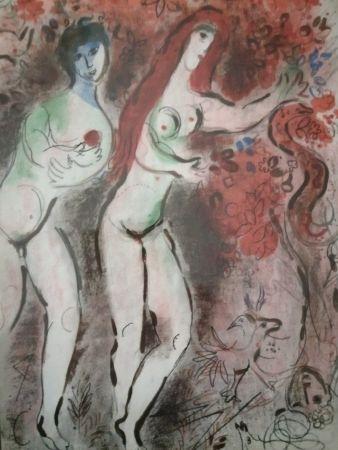 Lithograph Chagall - Adam et Eve - Le Fruit défendu
