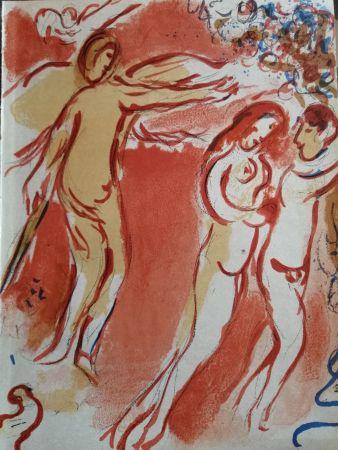 Lithograph Chagall - Adam et Eve chassés du Paradis