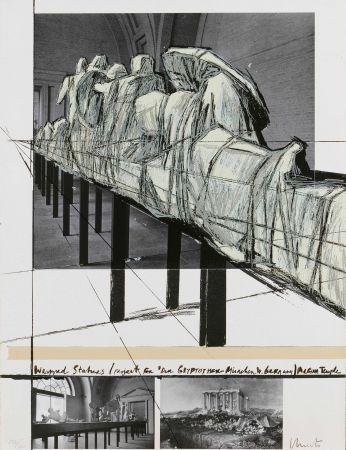 Screenprint Christo - Aegena Temple Project For