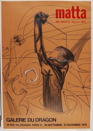 Poster Matta - Affiche d'exposition