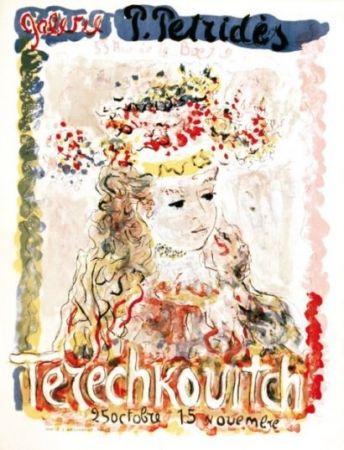 Poster Terechkovich - Affiche d'exposition