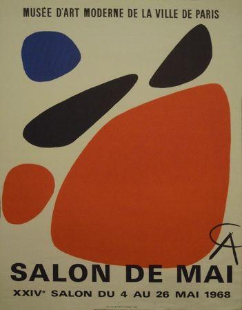 Poster Calder - Affiche du salon de mai, 1968