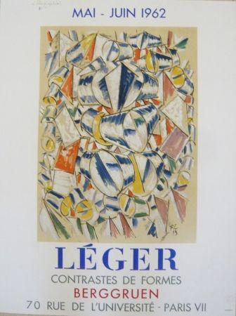 Poster Leger - Affiche exposition  contrastes de formes galerie Berggruen