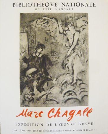 Poster Chagall - Affiche exposition de l'oeuvre gravée galerie Mansart