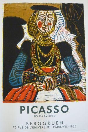 Poster Picasso - Affiche exposition galerie Berggruen Mourlot
