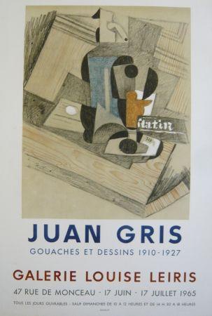 Poster Gris  - Affiche exposition  galerie Louise Leiris
