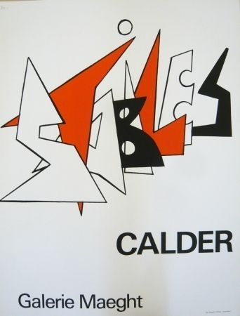 Poster Calder - Affiche exposition galerie Maeght