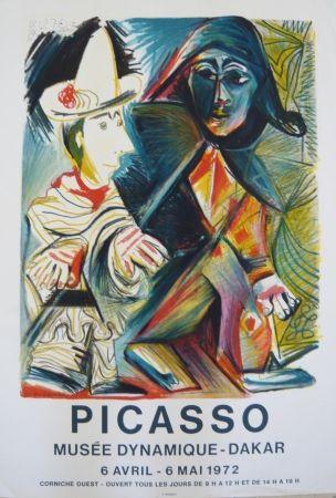 Poster Picasso - Affiche exposition Musée dynamique de Dakar
