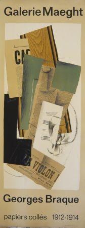 Poster Braque - Affiche exposition papiers collés galerie Maeght