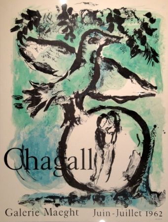 Lithograph Chagall - Affiche Galerie Maeght