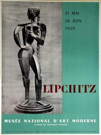 Lithograph Lipchitz -   Affiche Musee National D'Art Moderne