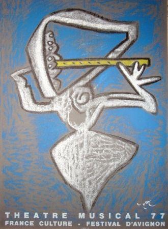 Lithograph Matta - Affiche pour le théâtre municipal musical, France culture, Festival d'Avignon.
