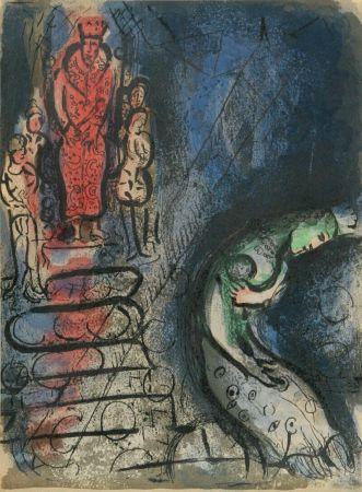 Lithograph Chagall - Ahaseurus Banishes Vashti from