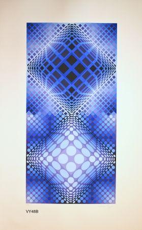 No Technical Vasarely - Album META