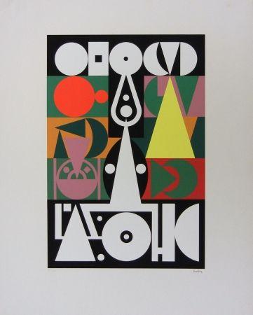 Screenprint Herbin - Alphabet plastique 2