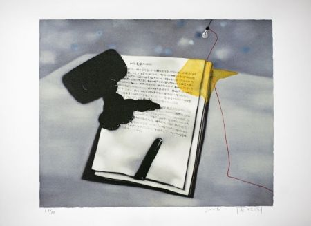 Lithograph Xiaogang - Amnesia & memory