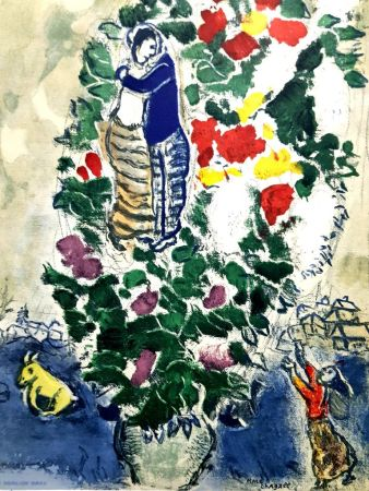 Lithograph Chagall - Amoureux