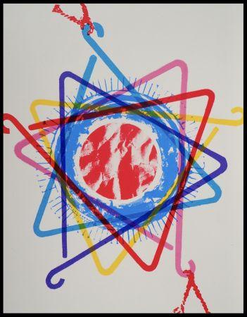 Lithograph Rosenquist - An Intrinsic Existence