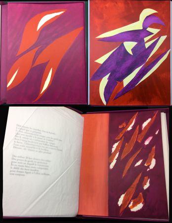 Illustrated Book Bazaine - André Frénaud : L'ÉTAPE DANS LA CLAIRIÈRE (1995)