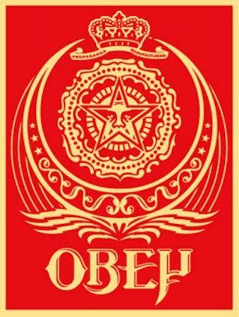 Screenprint Fairey - Ankara Red