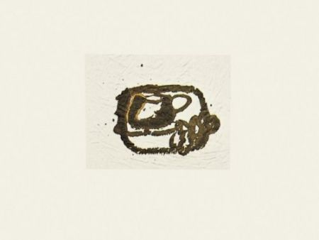 Etching Tàpies - Aparicions-7