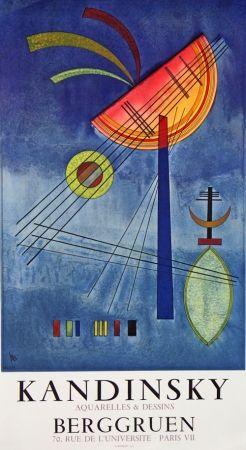 Lithograph Kandinsky - Aquarelles et Dessins Galerie Berggruen