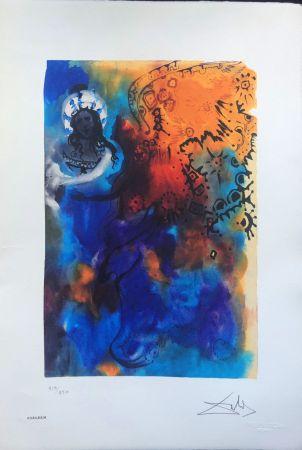 Lithograph Dali - Arabo ed Angelo INTERGRAFICA 38X56