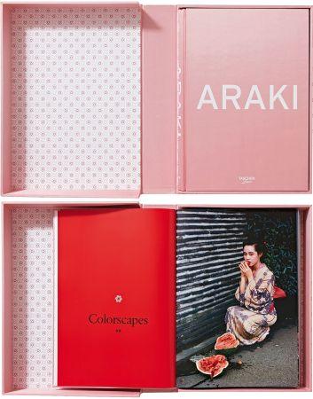 Illustrated Book Araki - ARAKI (Sumo)