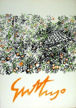 Multiple Guttuso - Aranceto