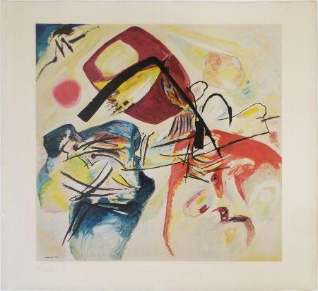 Lithograph Kandinsky - Arc Noir