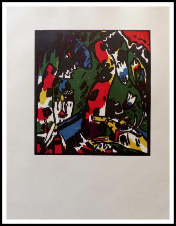 Woodcut Kandinsky - ARCHER