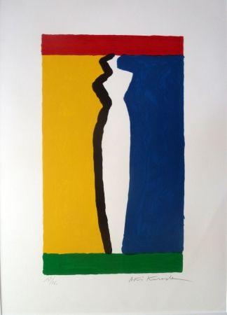 Lithograph Kuroda - Arjo '95