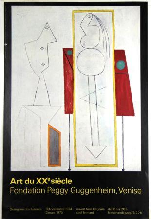 Offset Picasso - Art du XXe Siecle  Fondation Peggy Guggenheim