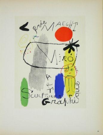 Lithograph Miró - Art Graphique Galerie Maeght