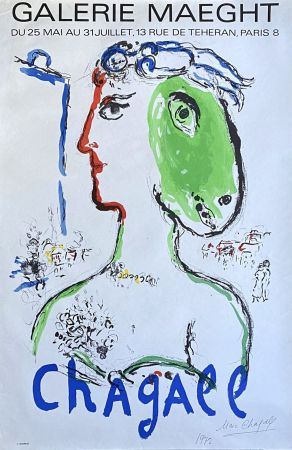 Lithograph Chagall - Artiste Phénix