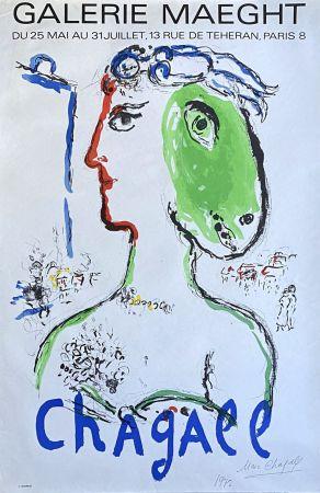 Lithograph Chagall - Artiste Phénix (signée au stylo)