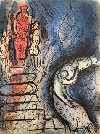 Lithograph Chagall - Assureus chasse Vasthi